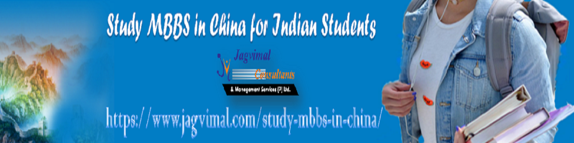 Jagvimal Consultants & Management Services (P) Ltd  | StartUs